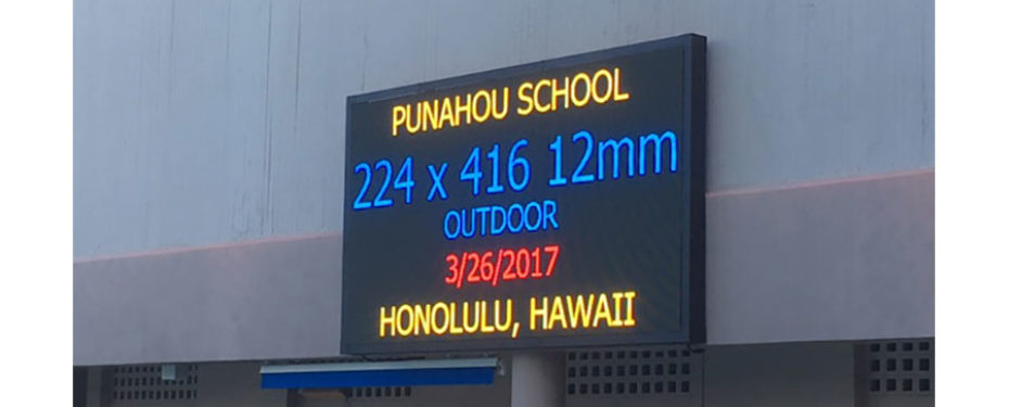 Punahou School 12mm video display and swimming scoreboard